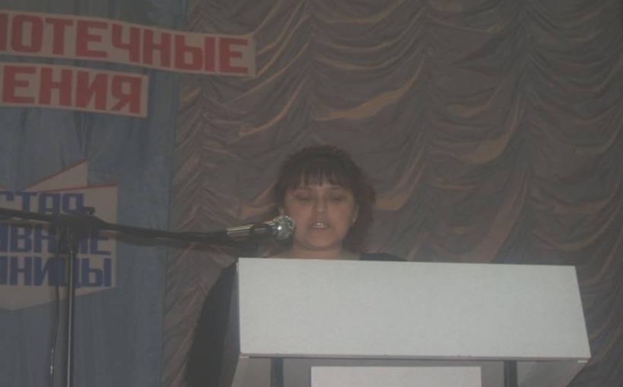 Aminova_Vorogushino