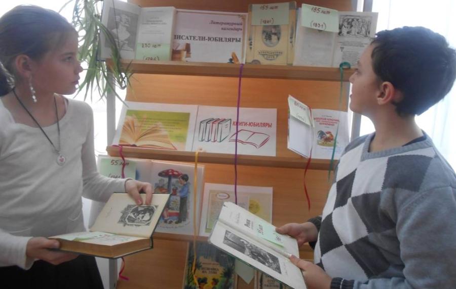 Акция в Абалакской библиотеке