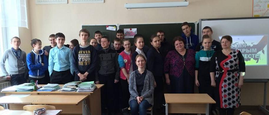 Мероприятие в Малозоркальцевском сельском филиале