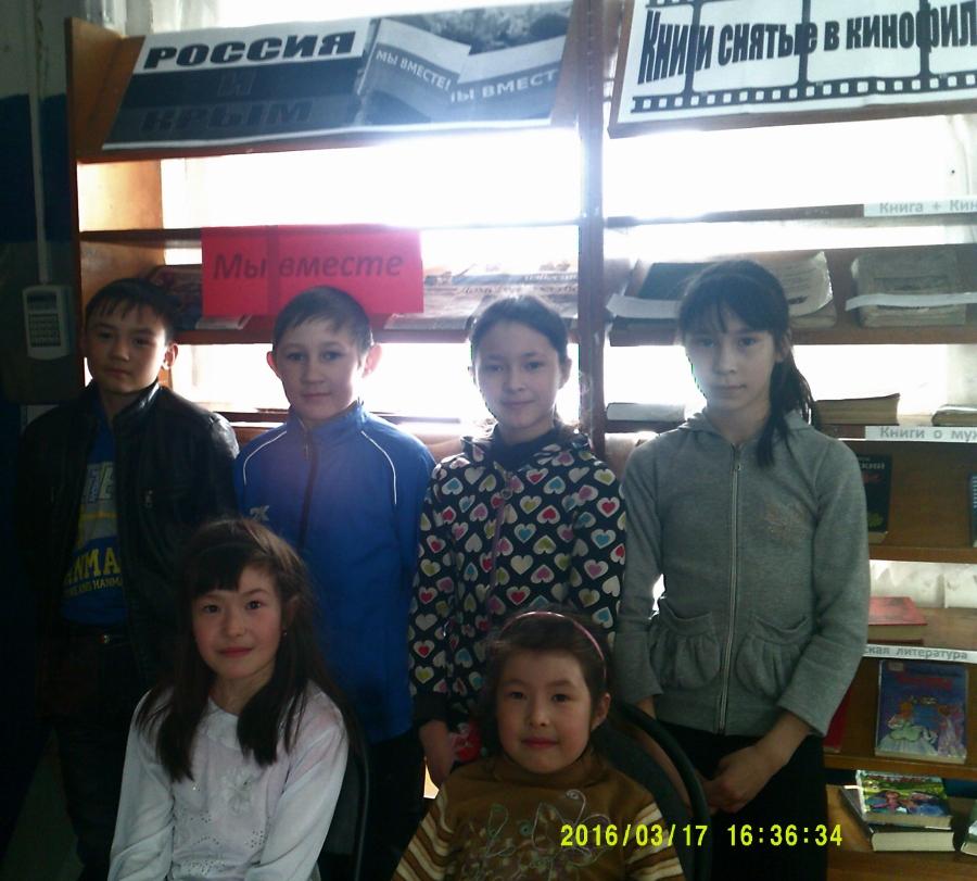 Мероприятие в Ачирской сельской библиотеке