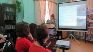 seminar_mart_90