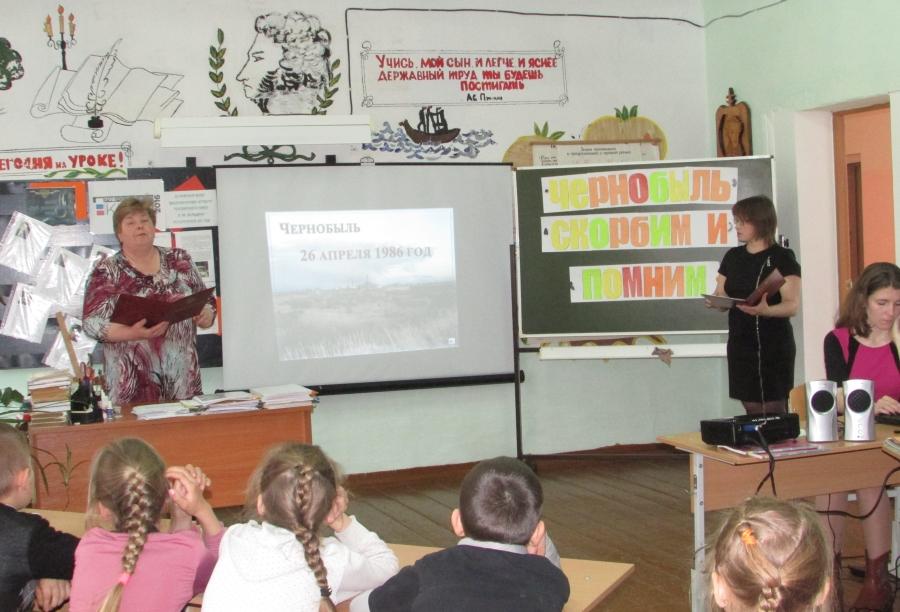 Час памяти в Ушаровском филиале