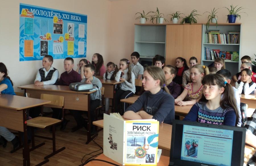 Показ слайд-презентации о последствиях чернобыльской аварии в Овсянниковском филиале