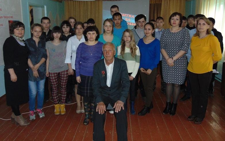 встреча с участником ликвидации Чернобыльской аварии Горячиным Борисом Николаевичем в Кутарбитском филиале