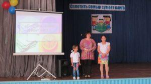 семья Ильясовых из Ворогушино