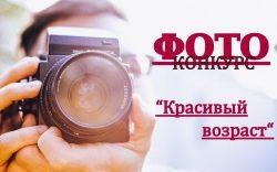 photographer-349871_960_720