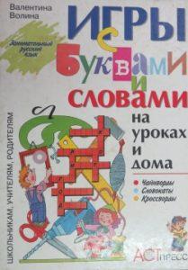 выставка к 1 сентября 015