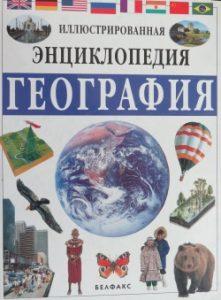 выставка к 1 сентября 024