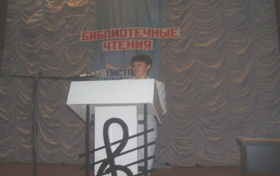 Buharova_Verhnie_Aremzjany