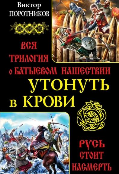 1016566-doc2fb_image_02000001