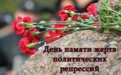 pamiat