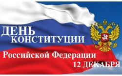 01-chechnya-den-konstituczii