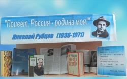 rubcov_nikolaj