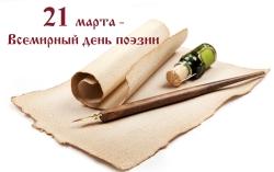 Brief schreiben, altes Papier mit Federkiel und Tinte