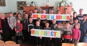 Rossija_i_Krym_my_vmeste82