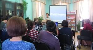 seminar_mart_13