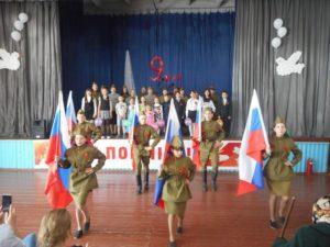 концертная программа в Булашово