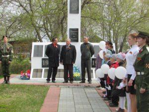 д. Ушарово