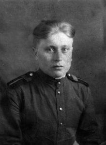 Пермитин Иван Иванович