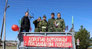 Prazdnik pobedy Verhnie Armezjany-01