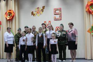 праздничный концерт в Верхних Аремзянах