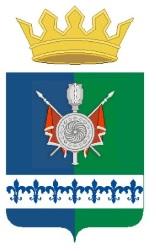 coat_of_arms_of_tobolsky_rayon_tyumen_oblast-1