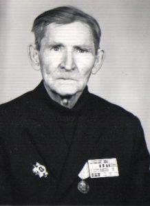 Надеин Григорий Андреевич