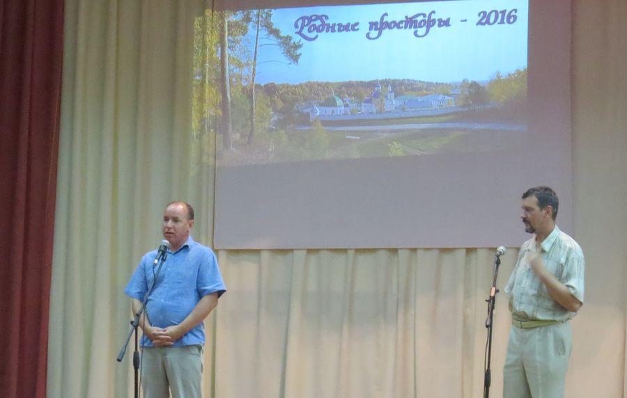А.Ф. Зырянов и Е.А. Панишев