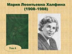 mariya-khalfina-t-6