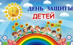 day-of-protection-of-children