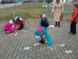 konkurs-risunkov-na-asfalte-mirnoe-nebo-v-achirskom-selskom-poselenii-4
