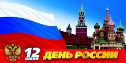russia-day