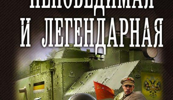 михайловский непобедимая и легендарная офисов Вахитовского районе