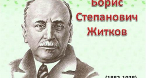 boris_stiepanovich_zhitkov__khrabryi_utionok3