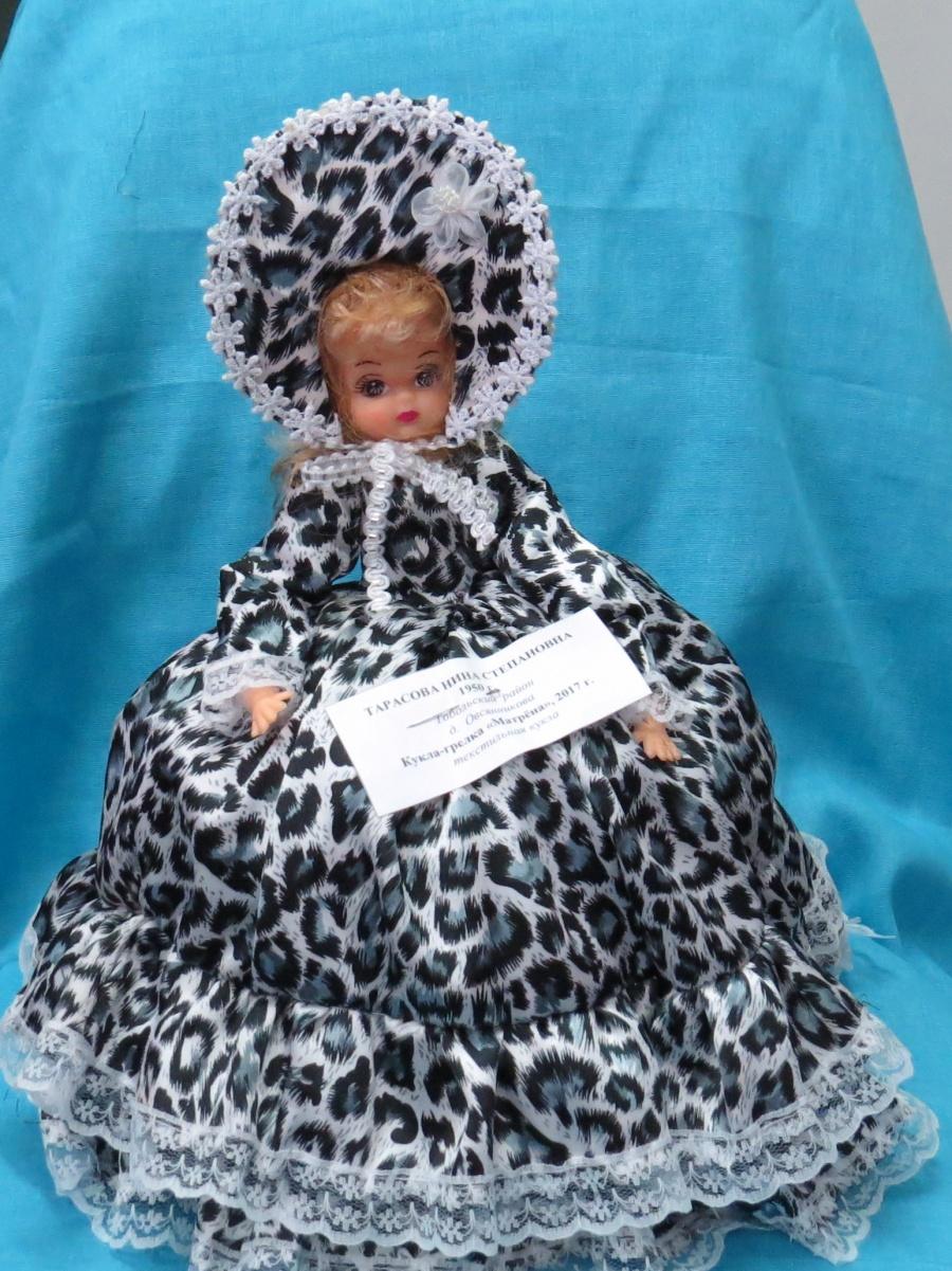 Кукла-грелка «Матрена» автор Тарасова Н.С. (д. Овсянникова);