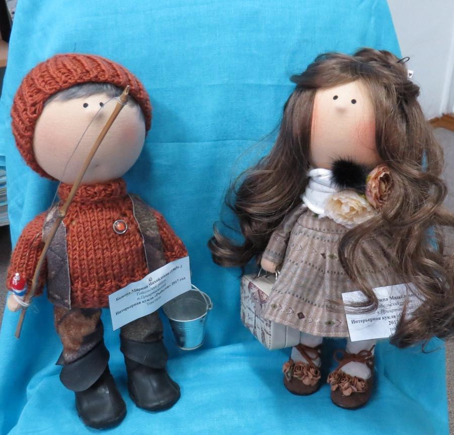 Интерьерные куклы «Рыболов», «Путешественница» автор Быкова М.М. (п. Прииртышский);