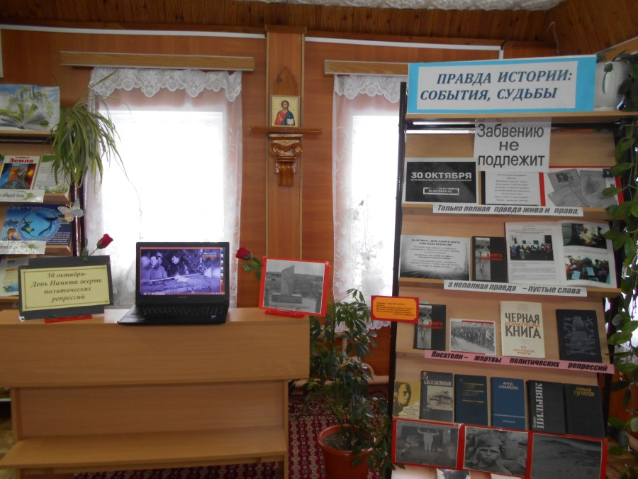 in-memory-of-hearts-human-an-action-by-day-of-remembrance-of-the-victims-of-political-repressions-in-ovsyannikovsky-library