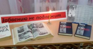 memory-of-heart-an-action-by-day-of-remembrance-of-the-victims-of-political-repressions-in-bulashovsky-library