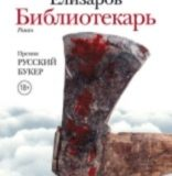 25062989-cover_415