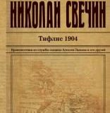 29461798-cover_415