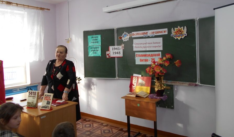 in-the-event-ovsyannikov-library-you-in-memory-and-heart-stalingrad-4