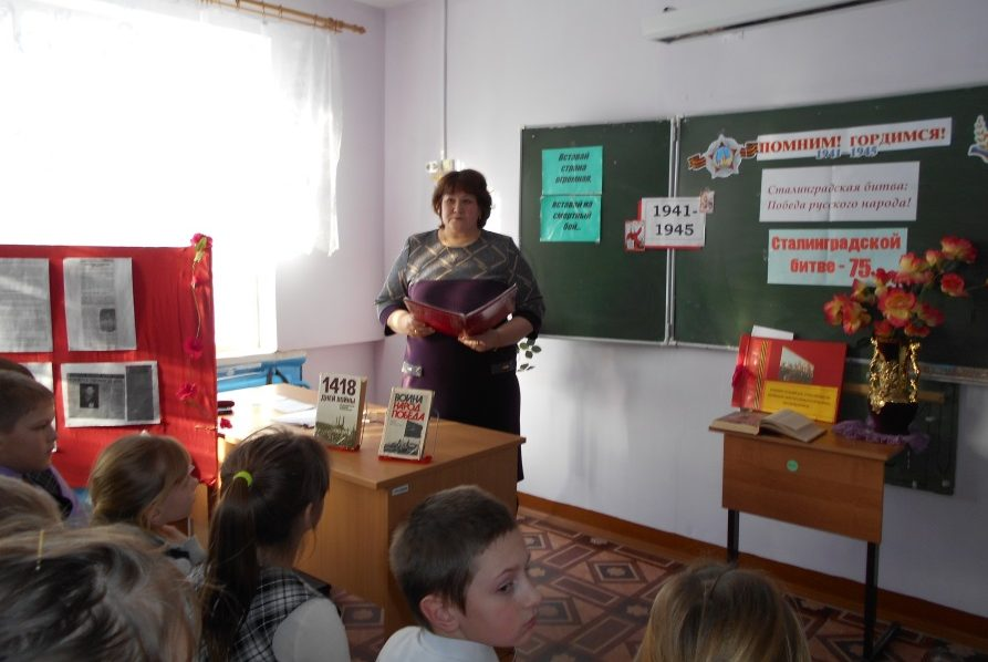 in-the-event-ovsyannikov-library-you-in-memory-and-heart-stalingrad