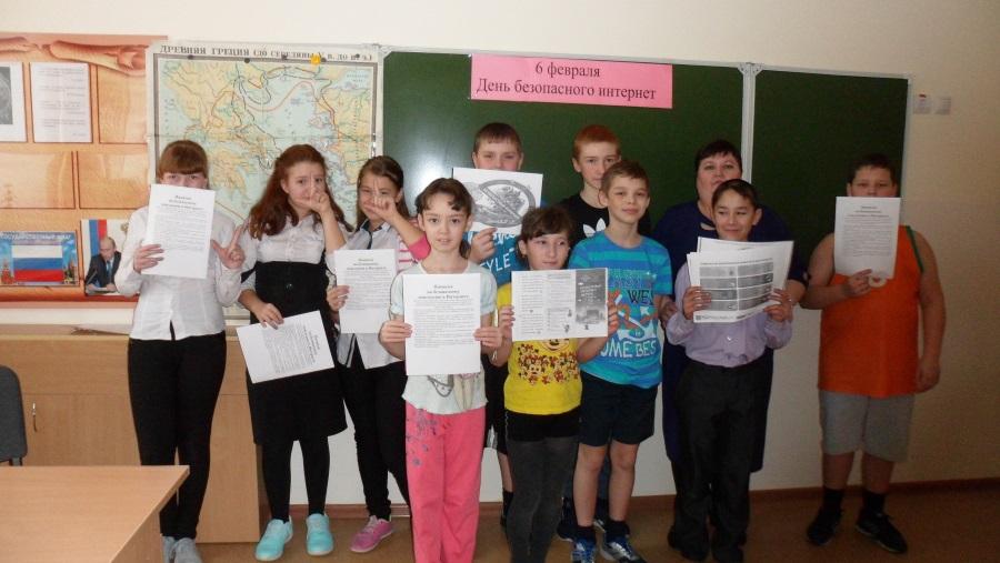 international-safer-internet-day-in-the-event-verkhnekamenskoye-library3