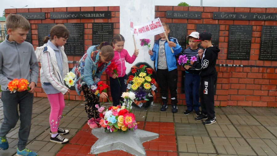 day-of-mourning-in-verkhny-aremzyan-settlement5