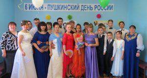pyshkinskii-ba-l2018-132