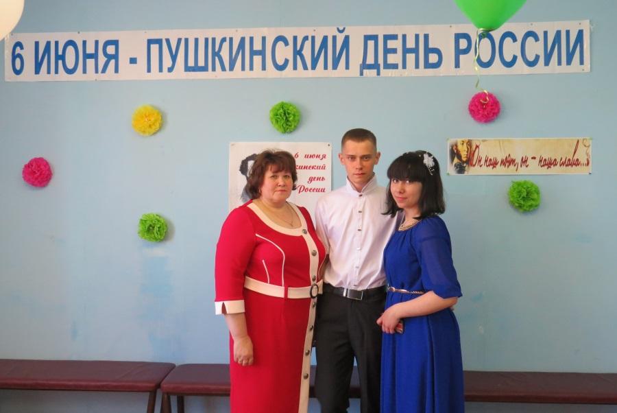 pyshkinskii-ba-l2018-140