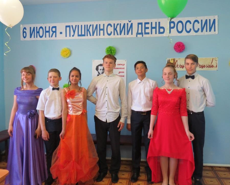 pyshkinskii-ba-l2018-150
