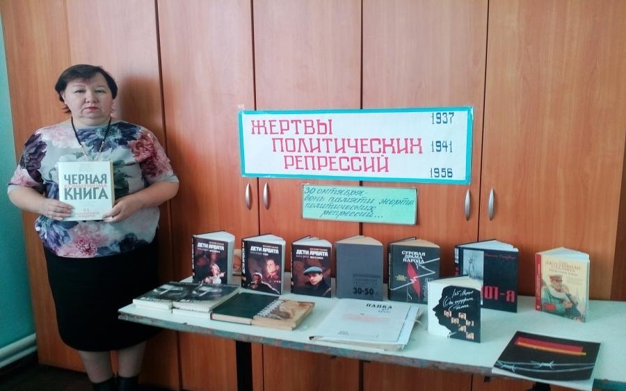 baikalovo-den-represii-2018-3