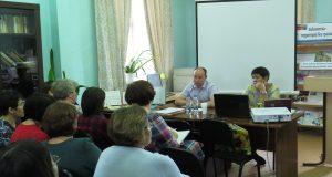 seminar-po-kraevedeniy-251018-3