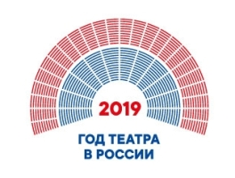 theatre_logo_cmyk